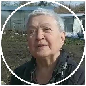 Нина Петровна