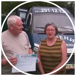 Степан и Зинаида Ивановы